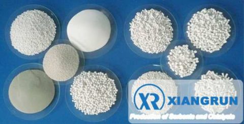 gamma alumina catalyst are all in Xiangrun and Bairui